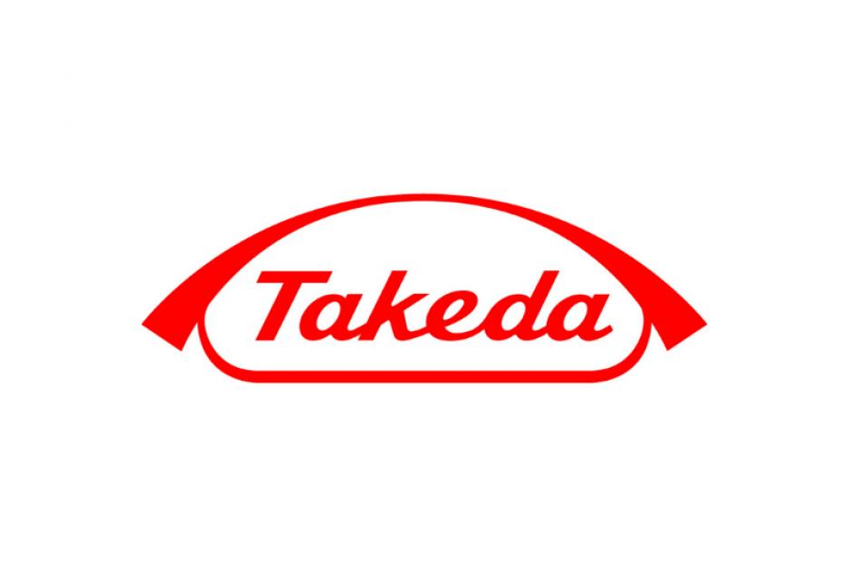 Das Logo von Takeda